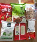 Macchina imballatrice dell'alimento del cane (XFL-200)