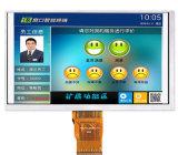 5.0 Hohe Helligkeit der LCD-Bildschirmanzeige-TFT der Auflösung-480X272 mit kapazitivem Touch Screen