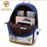 Наиболее востребованных поездки спорта взять рюкзак сумка для ноутбука с цветочным печать