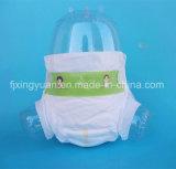 S形テープ赤ん坊のおむつが付いている伸縮性があるベルト