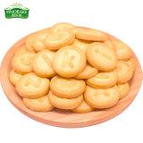 Biscotto inglese della lettera dell'olio di DHA per il bambino/bambino