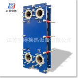 廃水処置のためのM6mの版そしてフレームの熱交換器