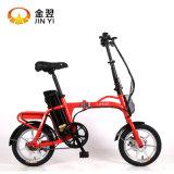 48V che piega la E-Bicicletta elettrica abbonato/della montagna