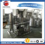 工場製造者の小さい飲料水の処置か自然まだ加工ラインに水をまく