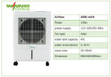 Hauptanwendungs-Luft-Kühlvorrichtung-bewegliche Verdampfungsluft-Kühlvorrichtung