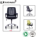 118c職員の会合の会議の調査の旋回装置の網の椅子
