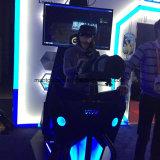 安全基準の大きいGatlingの射撃のゲームのバーチャルリアリティのシミュレーター