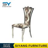 Chinesischer Möbel-Metallstuhl-moderner speisender Stuhl für Gaststätte