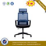 현대 행정실 가구 인간 환경 공학 직물 메시 사무실 의자 (HX-YY024)