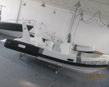 Liya 5.8m PVC堅い外皮の膨脹可能なボート中国