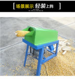 Desgranador del maíz de la máquina de la trilladora del maíz de la máquina de la trilladora del maíz