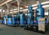 Luft-Trennung-Systems-Erzeugnis-Stickstoff