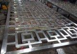 BronzeEdelstahl-Bildschirm, leistungsfähige ästhetische Edelstahl-Partition
