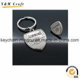 昇進のギフトによって金属のDebossedのキーホルダーのKeyholderのカスタマイズされるキーホルダー