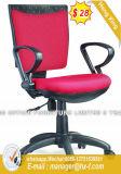 현대 회전대 컴퓨터 직원 Worksation 교무실 의자 (HX-527)