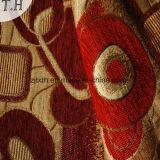 Жаккард тканого диван ткань крышки