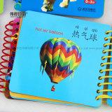 中国の製造者のアートペーパーの子供の螺線形の本の印刷サービス