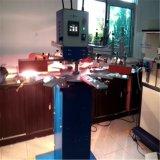 3 цвета на экране с логотипом Tagless Rapidtag печатной машины