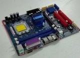 Sustentação 2*DDR2 Mainboard dos produtos 945-775-M da promoção da tecnologia de Djs com bom mercado em India