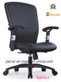 사무용 가구 조정가능한 팔 회전대 상승 매니저 의자 (2010A-4)