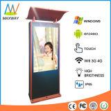 Tageslicht-lesbarer 65 Zoll im Freienfernsehapparat LCD, der Bildschirmanzeige (MW-651OG, bekanntmacht)