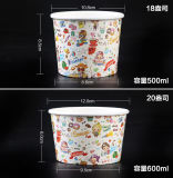 Sopa de encargo, yogur, tazón de fuente de papel del paquete para llevar de los alimentos de preparación rápida