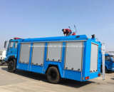Sinotruk HOWO 4X2 8000 L水タンカー2000Lの泡のタンカーの消火活動のトラック