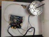 Motore di ventilatore elettrico senza spazzola del cappuccio della cucina di CC per strumentazione dentale