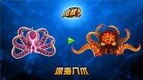 Los Reinos de insectos máquina de ranura de juego de pesca Vgames Rey Dragón de Oro