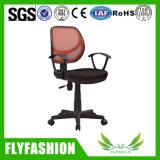 도매 (OC-85)를 위한 현대 가구 사무실 의자