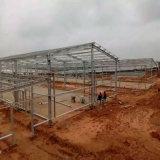 غانا [ستيل ستروكتثر] يصنع دواجن منزل [شكن هووس]
