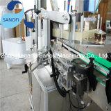 Машина для прикрепления этикеток бутылки ручки автоматического круглого стеклянного клея опарника высокоскоростного влажного Self-Adhesive
