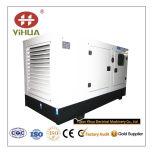 le diesel silencieux de 10kVA-62.5kVA Yangdong GEN-A placé avec l'homologation de Ce/Soncap/CIQ