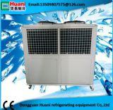 2018 arrefecido a água Parafuso Indsutrial Chiller de Agua com recuperação de calor