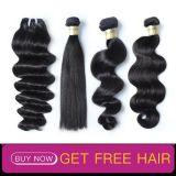 最上質の8-30インチの安いマレーシアの毛の拡張