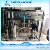 純粋な水処理Plant/ROシステム水清浄器