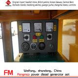 Il gruppo elettrogeno diesel di Cummins 20kw/25kVA è una società a capitale misto Sino-Us