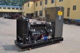 30kw無声天燃ガスの発電機