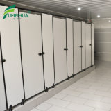 Fumeihua HPL Vertrags-Laminat-Toiletten-Zelle-Partition von China