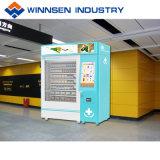 Winnsen автомат самообслуживания для АПТЕКА МЕДИКАМЕНТЫ по контролю над наркотиками
