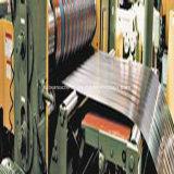 فولاذ ملف يشقّ خطّ