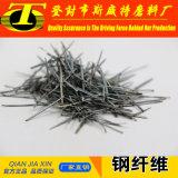 Matériau de construction en fibre d'acier en béton de renfort en béton