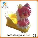子供のための屋内電子おもちゃの遊園地の乗車