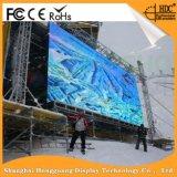 스크린 광고를 위한 옥외 P5.95 풀 컬러 영상 발광 다이오드 표시 스크린 표시