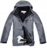 Spitzenski-Winter-Jacke für Männer (C005-02)