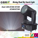 2000W-7000W DMX Sky Tracker Cabeçote Móvel