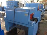 Machine à emballer 2015 de rétrécissement de film de PE Bse5045