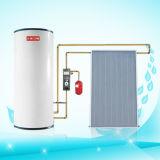 Split chauffe-eau solaire (JHS-01BK/150L)
