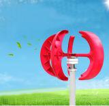Gerador de vento de eixo vertical de 200W