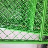 Cerca ampliada del acoplamiento de alambre (los 1.5m*2.5m)